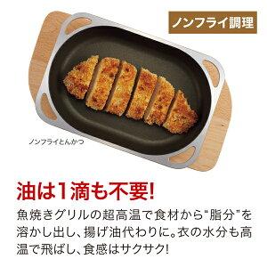 「スペースパン(コルク製なべ敷きあり)」(グリルパン)[アサヒ軽金属公式ショップ]