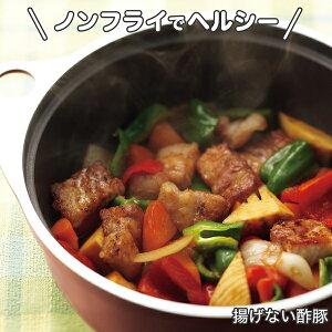 「ワイドオーブン」(フライパン)[アサヒ軽金属公式ショップ]