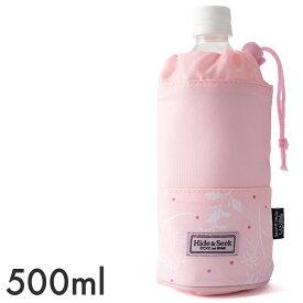 [アサヒ興洋]Hide&Seek 保冷ペットボトルホルダー ピンク