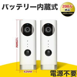 防犯カメラ バッテリー内蔵 充電式 電池 置くだけ ワイヤレスカメラ 小型 屋内 ペットカメラ 留守番 遠隔 スマホ Wi-Fi 200万画素 設置簡単 sdカード録画 双方向音声 人感センサー 遠隔 簡単設