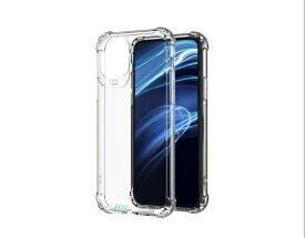 【素材軽くて柔らか】iphone11ケース iphone11 ケース クリアケース iphone11pro ケースiphone7 ケース iphone8 ケース iPhone8Plus シンプル ソフトケース iphone11 promax かっこいい アイフォン11 ケース 高透明 無地 超軽量 軽い 薄い おしゃれ