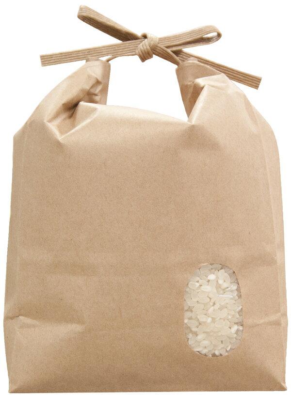 【業務用 米袋】 米袋 ひも付クラフト 無地(保水加工)1kg用×20枚