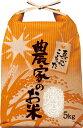 米袋 ひも付クラフト 農家のお米 5kg用×200枚