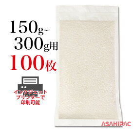 印刷できる米袋 真空用米袋 150〜300G和紙 サイド メッセージライス1〜2合用×100枚