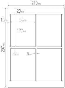 販促品 シール 米袋ラベルA4シート4面×100シート