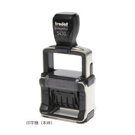 販促品 回転式 印字機 セット(本体・インクパット・活字・インク・溶剤付)