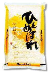 【既製米袋】古里のみのり ひとめぼれ10kg用×100枚