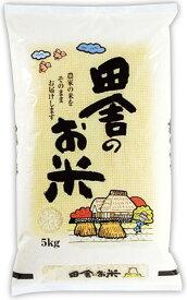 【既製米袋】田舎お米5kg用×100枚