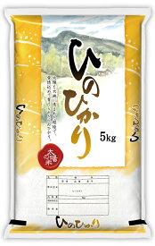 【既製米袋】水彩オレンジ ひのひかり5kg用×100枚