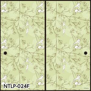[アサヒペン公式]ディズニープリンセスふすま紙 ティンカーベル/ボタニカル NTLP-024F