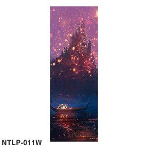 [アサヒペン公式]ディズニープリンセス壁紙 塔の上のラプンツェル NTLP-011W
