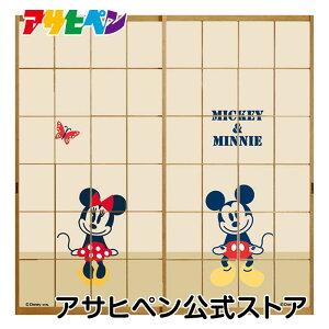障子紙 ディズニー クラフト 92cm×182cm 2枚1組 のりで貼るタイプ NTLD-001S おしゃれ かわいい デザイン しょうじ紙 アサヒペン