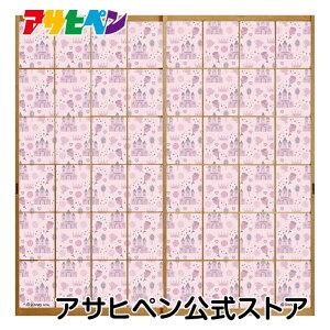 [アサヒペン公式]ディズニー障子紙 プリンセス柄 NTLD-013S