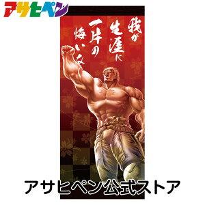 [アサヒペン公式]北斗の拳 世紀末和室伝説 和ペストリー 巨星 NSH-002T