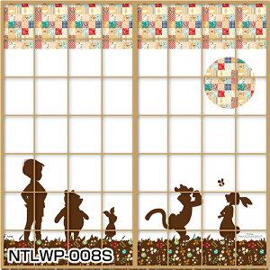 [アサヒペン公式]くまのプーさん障子紙 パッチワーク仲間たち NTLWP-008S