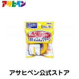 カベ紙用マスキングテープ