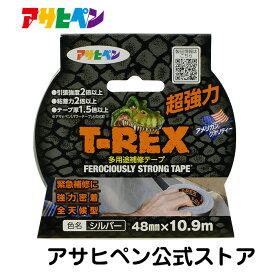[アサヒペン公式]T-REX超強力ダクトテープ-48mm×10.9m