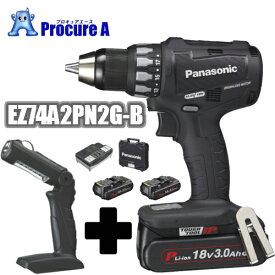 【工事用ライト付】Panasonic/パナソニックEZ74A2PN2G-B(黒・ブラック)充電ドリルドライバー 18V 3.0Ah デュアル(Dual)<セット品>電池パック2個・充電器・ケース+工事用ライト(EZ37C2)付