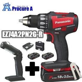 【工事用ライト付】Panasonic/パナソニックEZ74A2PN2G-R(赤・レッド) 充電ドリルドライバー 18V 3.0Ah デュアル(Dual)<セット品>電池パック2個・充電器・ケース+工事用ライト(EZ37C2)付
