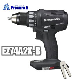 【あす楽】【送料無料】Panasonic パナソニックEZ74A2X-B(黒・ブラック)充電ドリルドライバー デュアル(Dual)※本体のみ電動工具 防塵・耐水 狭所 薄型