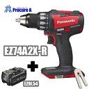【あす楽】【送料無料】Panasonic パナソニックEZ74A2X-R(赤・レッド)充電ドリルドライバー デュアル(Dual)※本体のみ【HLS_DU】電動工具