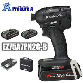 【工事用ライト付き】【数量限定特価】【あす楽】Panasonic/パナソニックEZ75A7PN2G-B(黒・ブラック)充電インパクトドライバー 18V 3.0Ah デュアル(Dual)<セット品>電池パック×2個・充電器・ケース【HLS_DU】/電動工具/