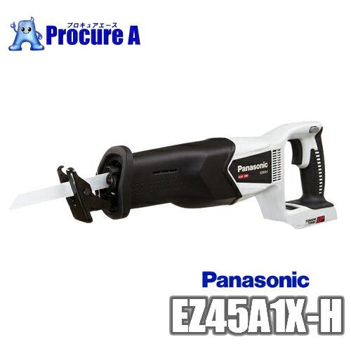 【電池パック1個付き】【数量限定特価】【あす楽】パナソニック/Panasonic EZ45A1X-H (グレー/灰色) レシプロソー Dual/デュアル ※本体のみ(電池・充電器は別売です。) 【HLS_DU】/電動工具/切断/プロ仕様/433-1079/