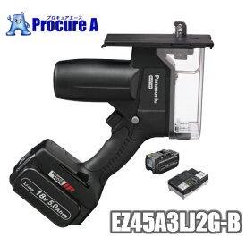 【あす楽】Panasonic/パナソニックEZ45A3LJ2G-B(ブラック)充電角穴カッター 18V/5.0Ah デュアル(Dual)<セット品>電池パック2個・充電器・ケース付