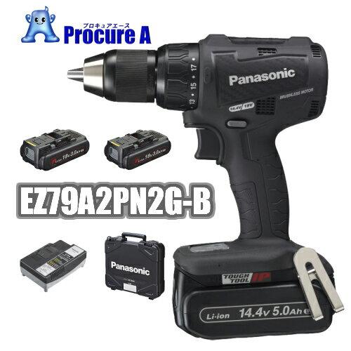 【数量限定特価】【あす楽】Panasonic パナソニック EZ79A2PN2G-B(黒・ブラック)18V 3.0Ah 充電振動ドリル&ドライバー電動工具/ドリル/ドライバー/プロ使用/PNタイプ/ EZ79A2PN2GB