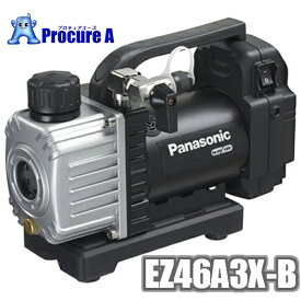 【あす楽】Panasonic/パナソニックEZ46A3X-B(黒/ブラック)真空ポンプ デュアル(Dual)※こちらの商品は本体のみです※【HLS_DU】電動工具/コードレス/省エネ/軽量/コンパクト/