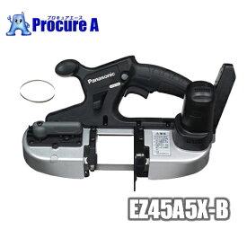 【あす楽】Panasonic/パナソニック EZ45A5X-B(黒・ブラック)充電バンドソーDual(デュアル)※こちらの商品は本体のみです※電動ノコギリ のこぎり 防塵・耐水
