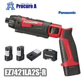 【電池2個付き】【あす楽】Panasonic/パナソニック EZ7421LA2S-R(赤・レッド)7.2V 充電スティックドリルドライバー<セット品>電池パック×2個・充電器・ケースピストル 電動工具 ペン型 クラッチ設定 オートストップ