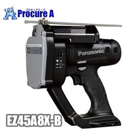 【あす楽】Panasonic/パナソニック EZ45A8X-B 充電全ネジカッター Dual 純正刃(W3/8)付き※本体のみ※電動工具 プロ用 現場 スケール付 切りくずキャッチャー搭載