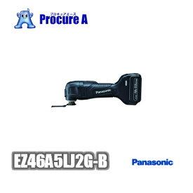 【1,000円OFFクーポン対象】【あす楽】Panasonic/パナソニック EZ46A5LJ2G-B 充電マルチツール /電動工具/プロ用/現場//EZ46A5LJ2F-B/EZ46A5X-B/EZ9MD32SB/198-8299