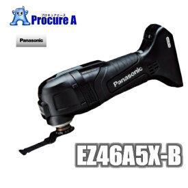【あす楽】Panasonic/パナソニック EZ46A5X-B 充電マルチツール ※こちらの商品は本体のみです※電動工具 プロ用 現場 OIS STARLOCK ハイパワー 切断 研削 はがし