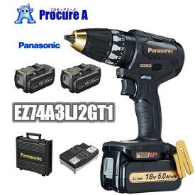 【9月新発売】【40周年限定モデル】【送料無料】Panasonic/パナソニック EZ74A3LJ2GT1(ブラック&ゴールド) 18V/5.0Ah 充電ドリルドライバー Dual /電動工具/プロ用/現場//EZ74A3LJ2G-R/EZ74A3LJ2G-B