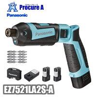 【新色】【あす楽】Panasonic/パナソニックEZ7521LA2S-A(青/水色/ブルー)7.2V充電スティックインパクトドライバー/電動工具/小型/2WAY/ネジ締め/手締め/高品質/パワフル//EZ7521LA2SH/EZ7521LA2SB/EZ7521LA2SR//EZ7521LA2SP/EZ7521LA2SA/