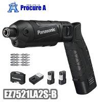 Panasonic/パナソニックEZ7521LA2S-B(黒/ブラック)7.2V充電スティックインパクトドライバー