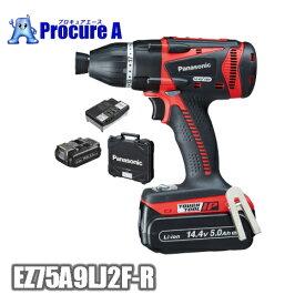 Panasonic/パナソニック EZ75A9LJ2F-R(赤/レッド) 14.4V/5.0Ah 充電マルチインパクトドライバー Dual※EZ7548LS2S-B/EZ7548LS2S-HのDualバージョン※電動工具 プロドリル ドライバー インパクトドライバー 金工 木工 防塵・耐水