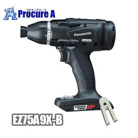 【あす楽】【送料無料】Panasonic/パナソニック EZ75A9X-B(ブラック/黒)Dual(本体のみ)充電マルチインパクトドライバー ※EZ7548LS2S-B/EZ7548LS2S-HのDualバージョン※/電動工具/プロ/ドリルドライバー/インパクトドライバー/