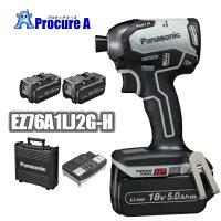 【新商品】【あす楽】【送料無料】Panasonic/パナソニックEZ76A1LJ2G-H充電インパクトドライバーDual18V/5.0Ah<セット品>電池パック2個・充電器・ケース/電動工具/プロ用/現場//EZ76A1LJ2G-B/EZ76A1LJ2G-H/EZ76A1LJ2G-R/