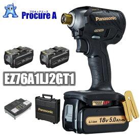 【40周年限定モデル】Panasonic/パナソニック EZ76A1LJ2GT1(ブラック&ゴールド) 18V/5.0Ah /充電インパクトドライバー Dual <セット品>電池パック2個・充電器・ケース電動工具 プロ用 現場 連続作業