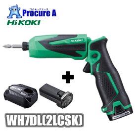 【あす楽】HiKOKI/ハイコーキ WH7DL(2LCSK)グリーン・緑 7.2V コードレス インパクト ドライバ 日立工機/Hitachi Koki/充電式/電動工具/DIY/電気/9325-1922