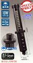 【あす楽】【送料無料】ハタヤリミテッド 充電式 LED ジョーハンドランプ(LEDライト)LW-10(カーチャージャー付)/白色LED20個/10W/屋外用/防雨/500lm /LW10/432-9937/ 【HLS_DU】