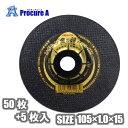 レヂトン 切断砥石 金の卵 50枚+5枚入 105×1.0×15 ステンレス 金属用粒硬度:AZ60P B3F