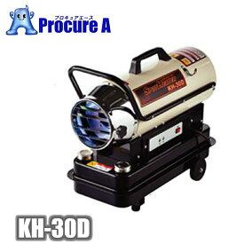 ナカトミ KH-30D スポットヒーター 単相100V 50/60Hz 簡単 ハンドル付き 乾燥 暖房 安全