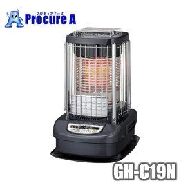 【送料無料】コロナ/CORONA GH-C19N [K]ニューブルーバーナ 業務用タイプ ※天板が熱くなります。※【代引決済付不可】/暖房機器/ストーブ/ヒーター/輻射熱/給油/GHC19N/