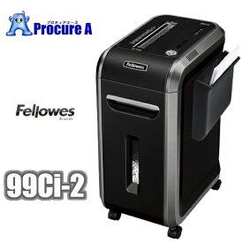 フェローズ 99Ci-2 プロフェッショナルシュレッダー/フェローズジャパン/Fellowes/パーソナルシュレッダー/コンパクト/