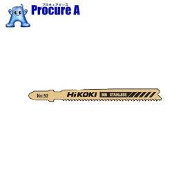 HiKOKI ジグソーブレード NO.50 92L 13山 5枚入り00401399▼767-8631工機ホールディングス(株)