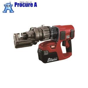 MAX 25.2V充電式ブラシレス鉄筋カッタ PJ−RC161−BC/2540A PJ-RC161-BC/2540A ▼179-4260 マックス(株)